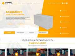 Сайт - каталог
